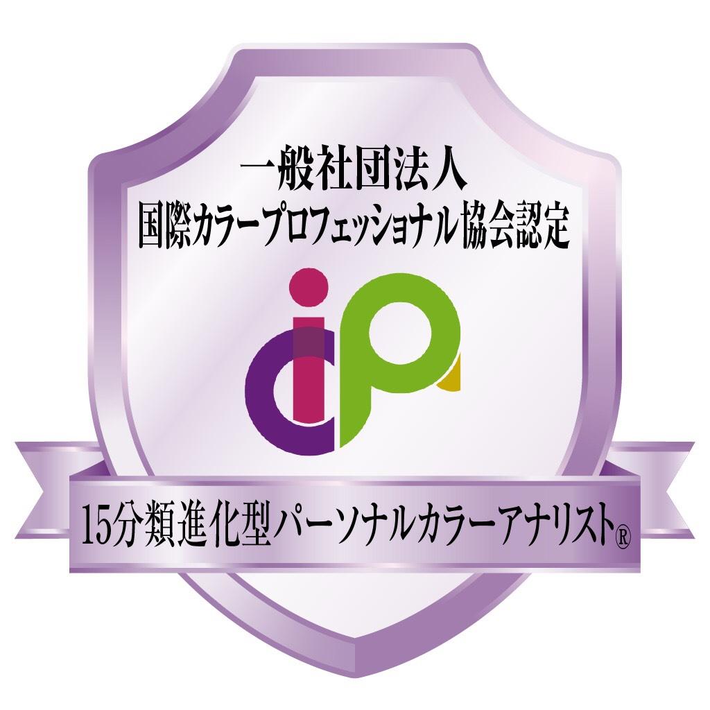 ディプロマ2